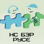 Логото за Група на КЛУБ НА СПЕЦИАЛИСТИТЕ ПО БЗР - РУСЕ