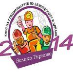 Логото за Група на КЛУБ НА СПЕЦИАЛИСТИТЕ ПО БЗР - ВЕЛИКО ТЪРНОВО