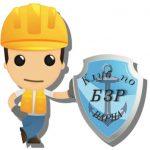 Логото за Група на КЛУБ НА СПЕЦИАЛИСТИТЕ ПО БЗР – ВАРНА