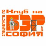 Логото за Група на КЛУБ НА СПЕЦИАЛИСТИТЕ ПО БЗР – СОФИЯ
